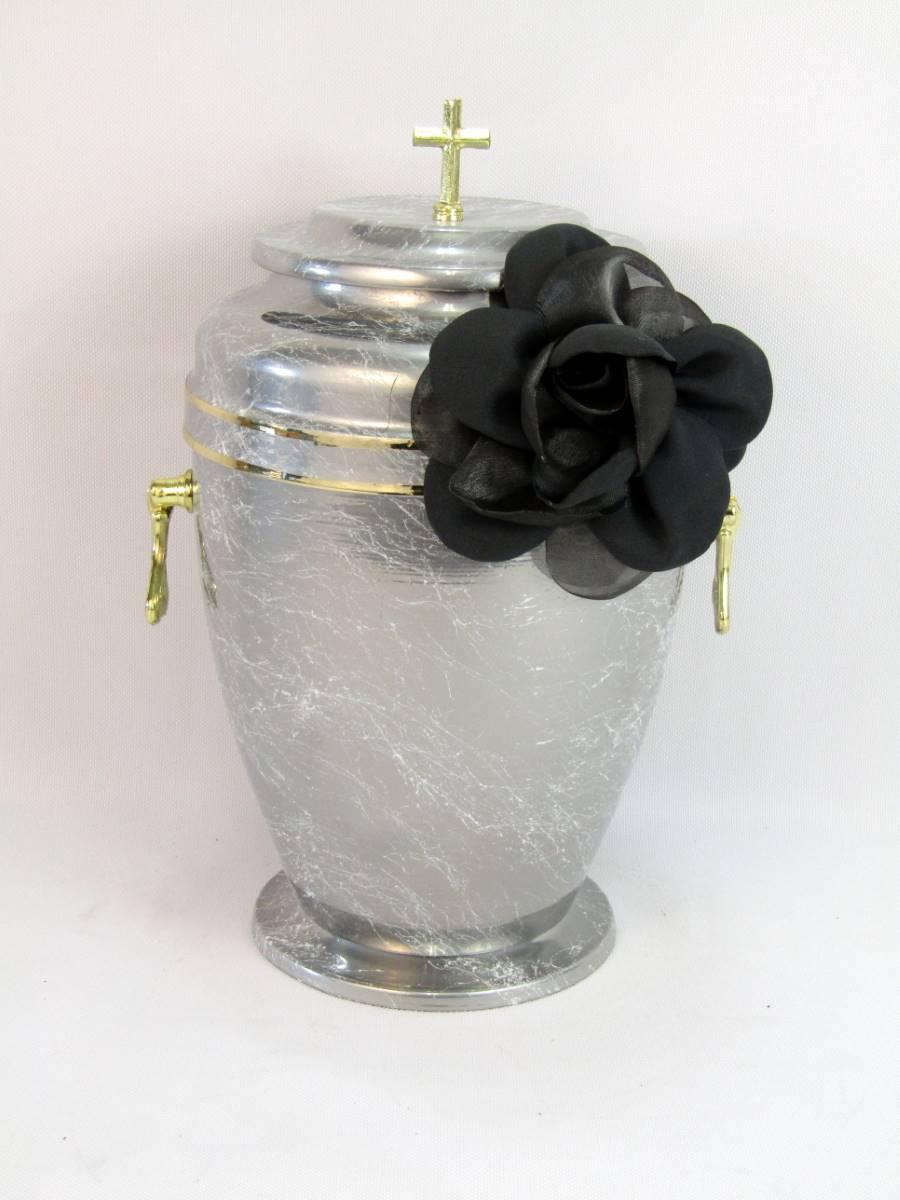 Premium urna